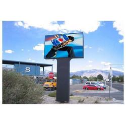 Outdoor Unipole Digital Hoarding Screen