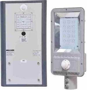 12W Two-in-One Solar LED Street Light