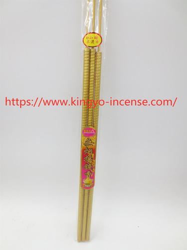 Smokeless Incense Sticks