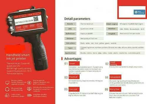 Handheld Ink Jet Printer