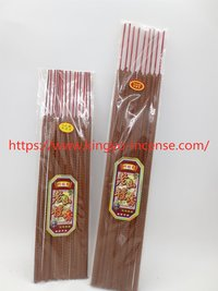 6/12 Hour incense sticks
