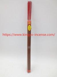 6 Hour Sqiral Incense Sticks
