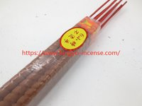Square Packing Spiral Incense Sticks