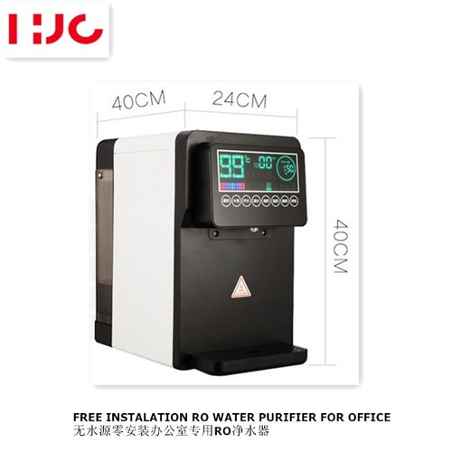 Free Installed RO water Purifier for Office 5-20 persons