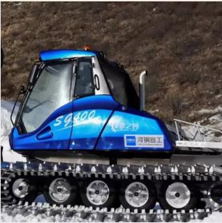 Snow Groomer SG400