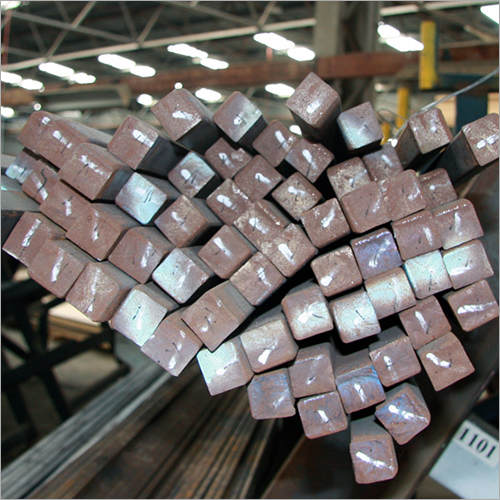 Mild Steel Plain Square Bar