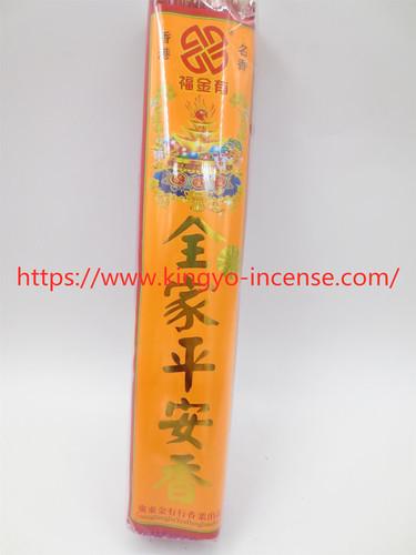 Custom Natural Organic Wholesale Incense Sticks~ Organic Incense Sticks~Organic Aromatic Incense Sticks