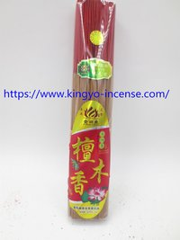 Smokeless Sandalwood Incense