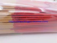 Smokeless Sandalwood Incense
