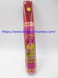 Pure Incense Aromatic Incense Sticks