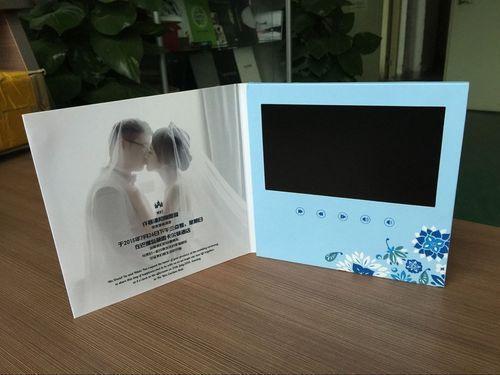 Wedding Video Brochure