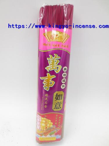 Smokeless And Environmentally Friendly Incense Stick