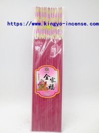 The Plum Blossom Shape Incense Stick