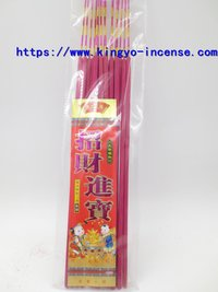 Natural And Environment-Friendly Plum Blossom Shape Incense Sticks