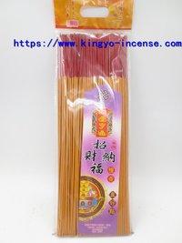 Fortune Brings Sandalwood Incense Sticks