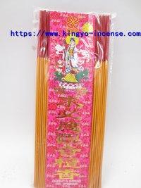 Micro Incense Smoke Sandalwood Stick Incense