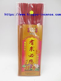 Natural And Pure Sandalwood