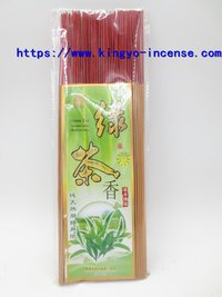 Herbal Essences Green Tea Incense Sticks