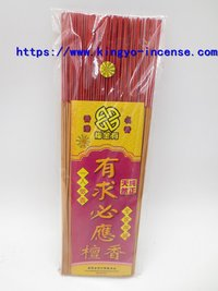 Hot Sale High Quality Natural And Pure Sandalwood