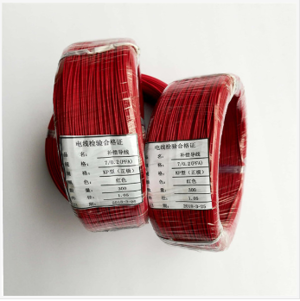 Factory Wholesale Thermocouples Compensating Wire