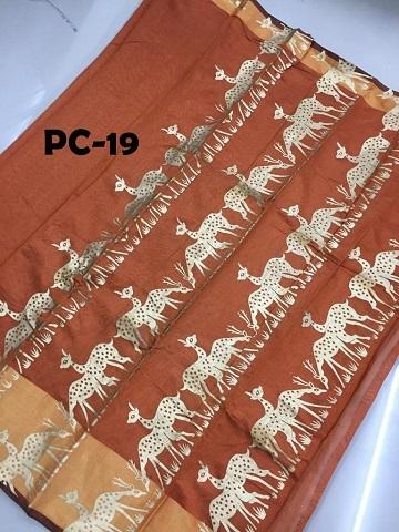 New poly silk saree