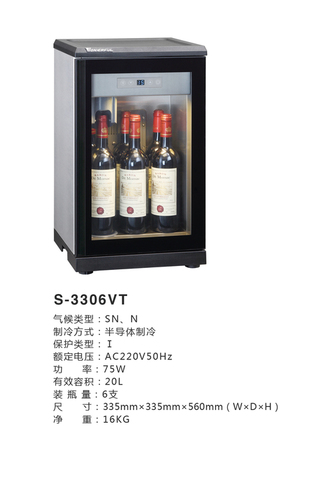 Small Smart Vacuum Fresh Wine Cooler