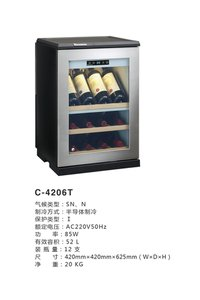 Small Semiconductor Refrigeration Wine Cooler
