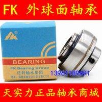 FK uc bearing