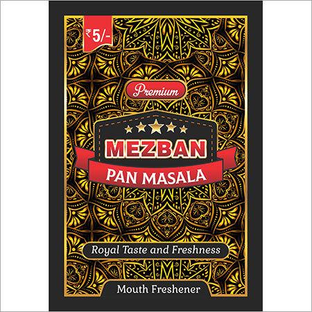 嘴清凉剂MEZBAN 1