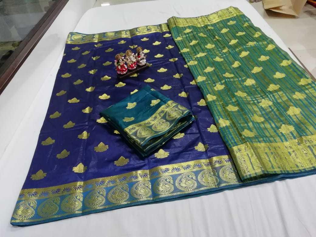 Silk Jacquard Kanjivaram Saree