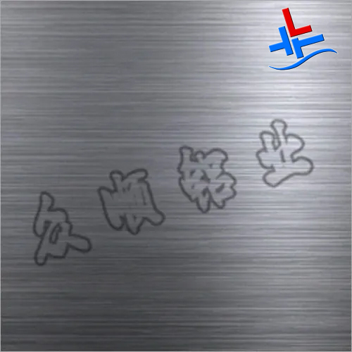 Black Silver Color Coated Aluminum Plate