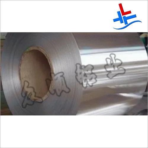 1060 H14 Aluminum Coil