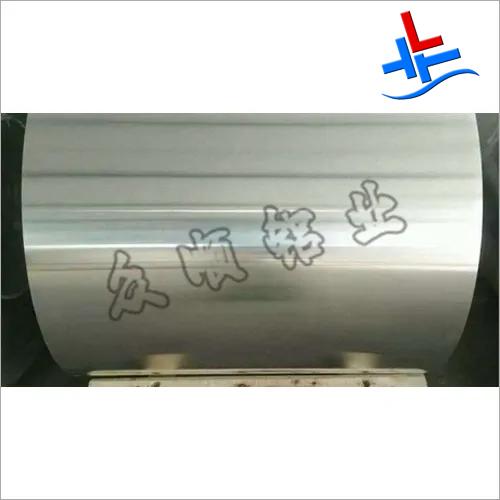 1060 H18 Aluminum Coil
