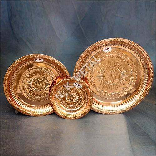 Copper Nakshi Plate