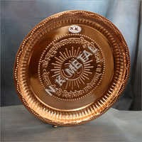 Copper Kitchen Plate