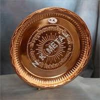 Copper Kitchen Plate
