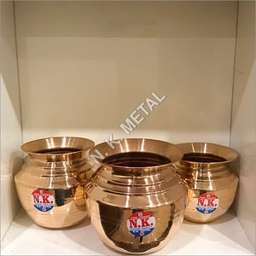 Brass Kitchen Lota