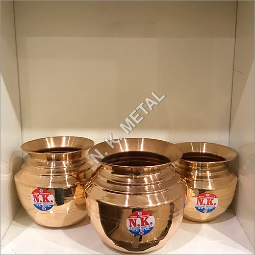 Brass Kitchen Lota