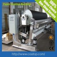 Blade Coater of Paper Coating Machine