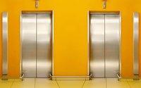 Office Passenger Elevator