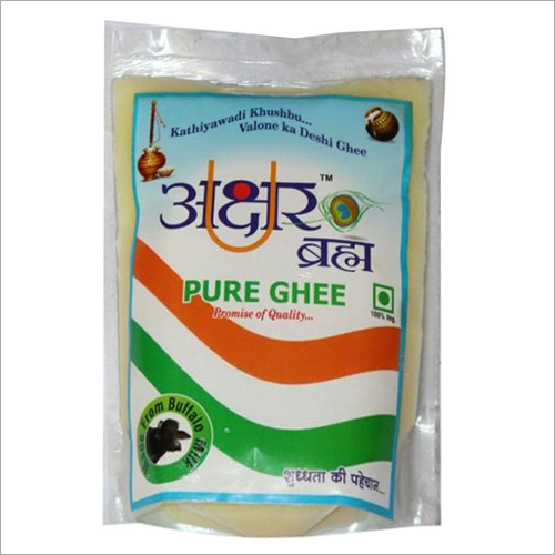 Akshar Brahm Pure Ghee