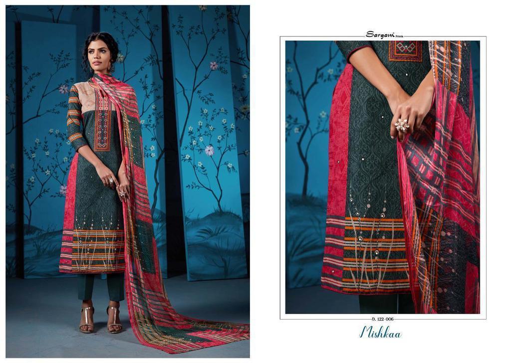 Fancy Printed Salwar Suits