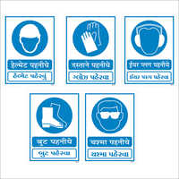 Mandatory Safety Signages