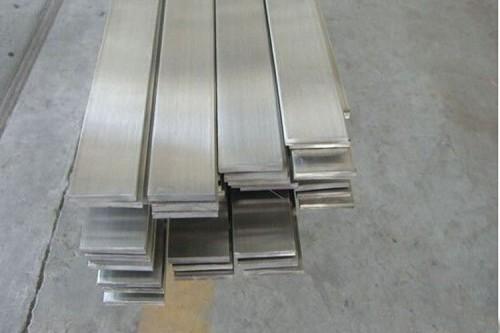 Duplex Stainless Steel Flat Bar