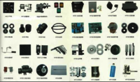 ALL TYPE STRAPPING MACHINE SPARE PARTS
