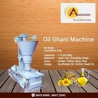 Black Cumin Oil Rotary Machine