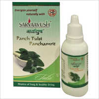Sarvaayush Panch Tulsi Panchmarit (30 ml)