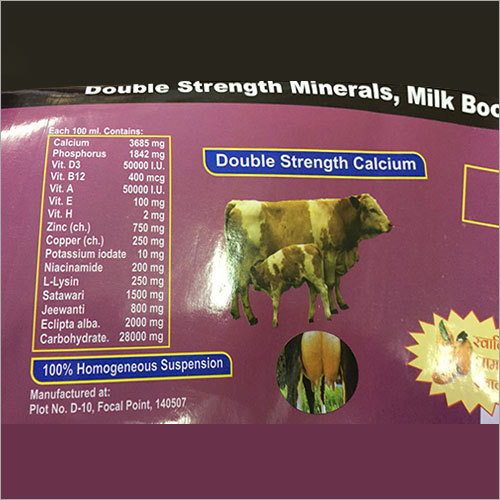 Double Strength Calcium