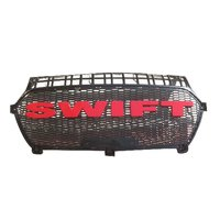 Swift 2018 Alpha Grill Black/ Red