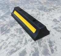 Rubber Car Stopper  Model :JDRS-312